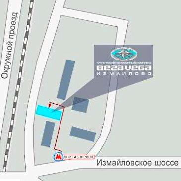 """Адрес Гостиницы """"ИЗМАЙЛОВО"""